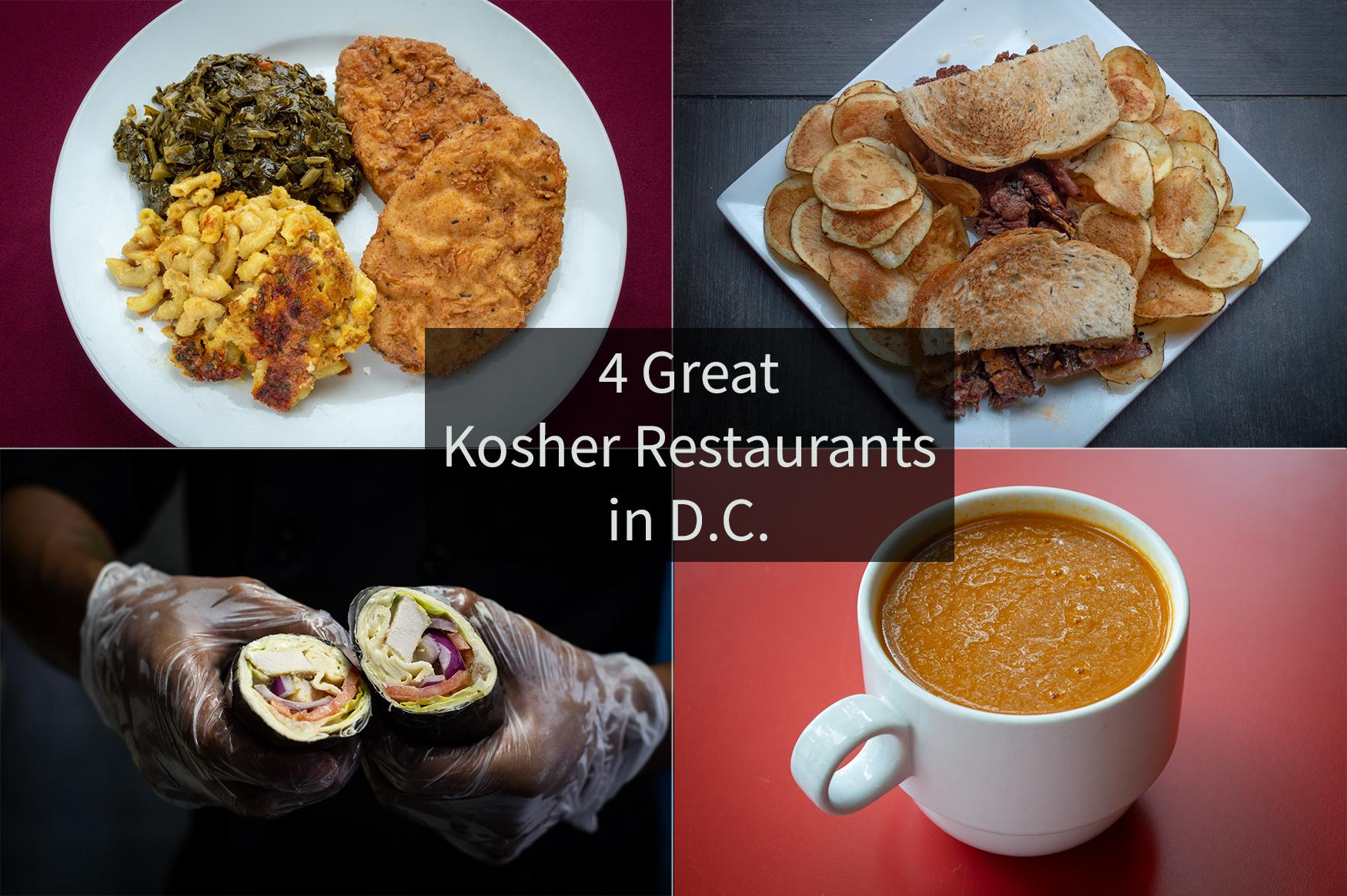 Have you ever wanted to try kosher food and still eat out in style? Whether you keep kosher yourself, have a friend or co-worker who does, or are simply looking for good food, these four{ } kosher restaurants in D.C. will have your mouth watering. Because kosher dietary laws prohibit mixing milk and meat together, kosher restaurants are usually separated into three categories: milk, meat or neither. (David Fisher/DC Refined)