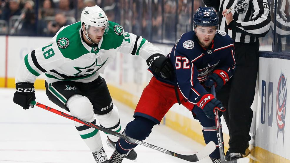 Blue Jackets rookie forward Emil Bemstrom expected to miss six to eight weeks