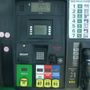 State Police: Two card skimming devices found at Watertown gas station