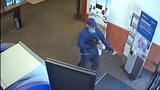 Police searching for suspect in armed robbery of Round Rock bank