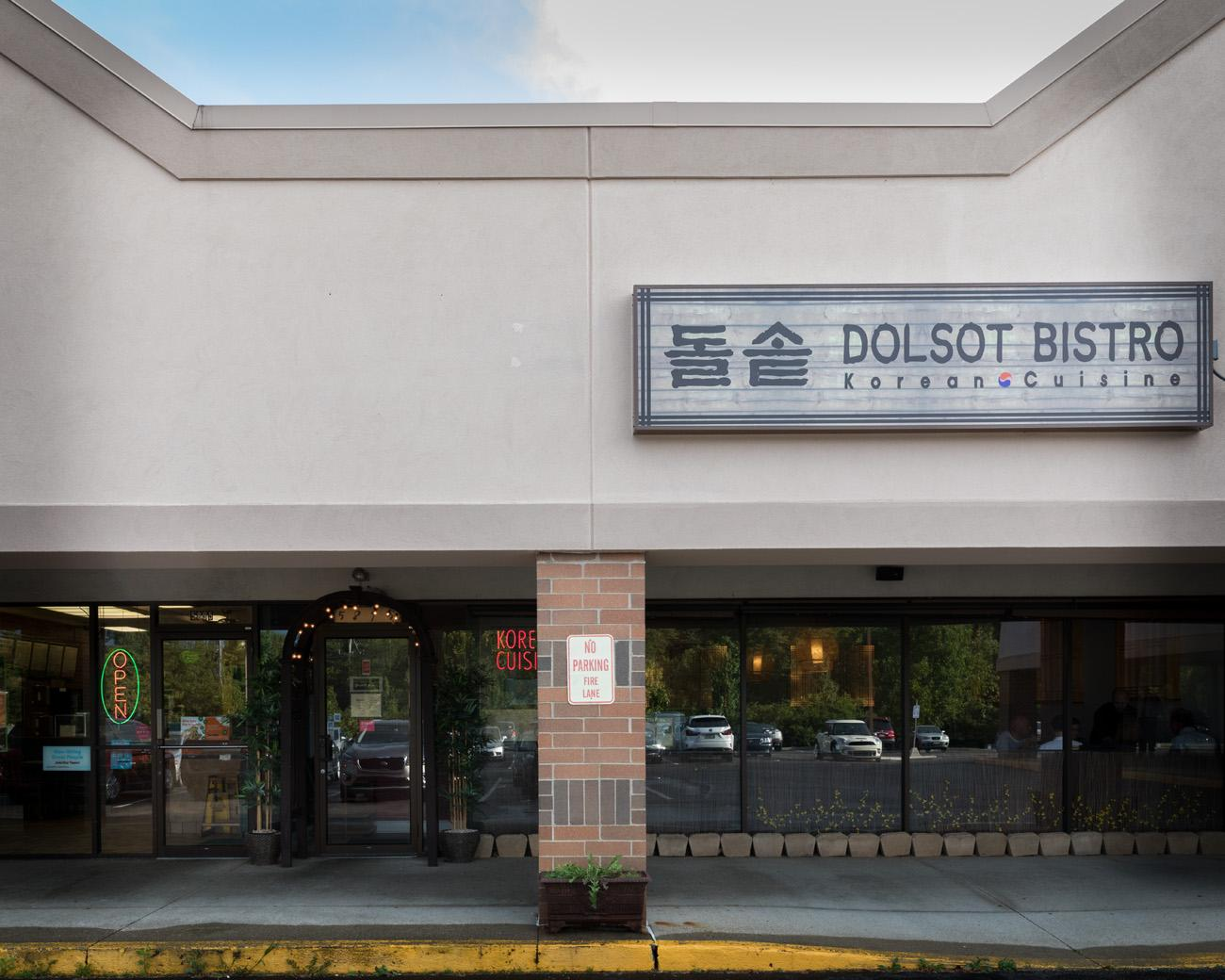 "Dolsot Bistro opened in 2016, delivering some of the most creative dolsot (""stone bowl"") dishes and Korean-style barbecue in town. The Blue Ash restaurant, bedecked in Korean-inspired decor, serves an elevated, authentic Korean menu to hungry guests. ADDRESS: 5893 PfeifferRoad (45242) / Image: Marlene Rounds // Published 9.18.18"