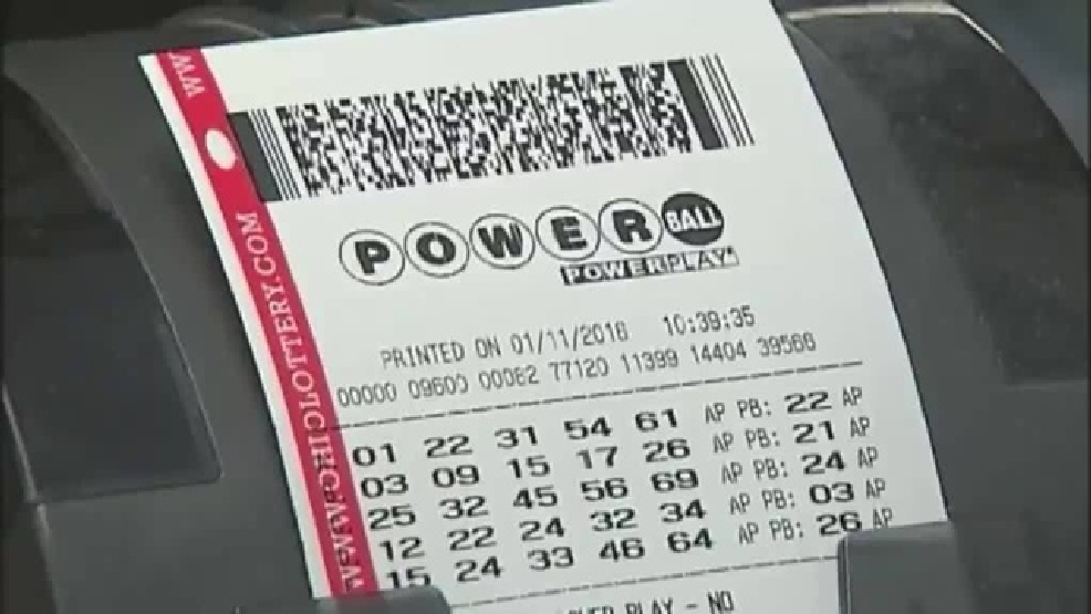 powerball tickets expire after drawing