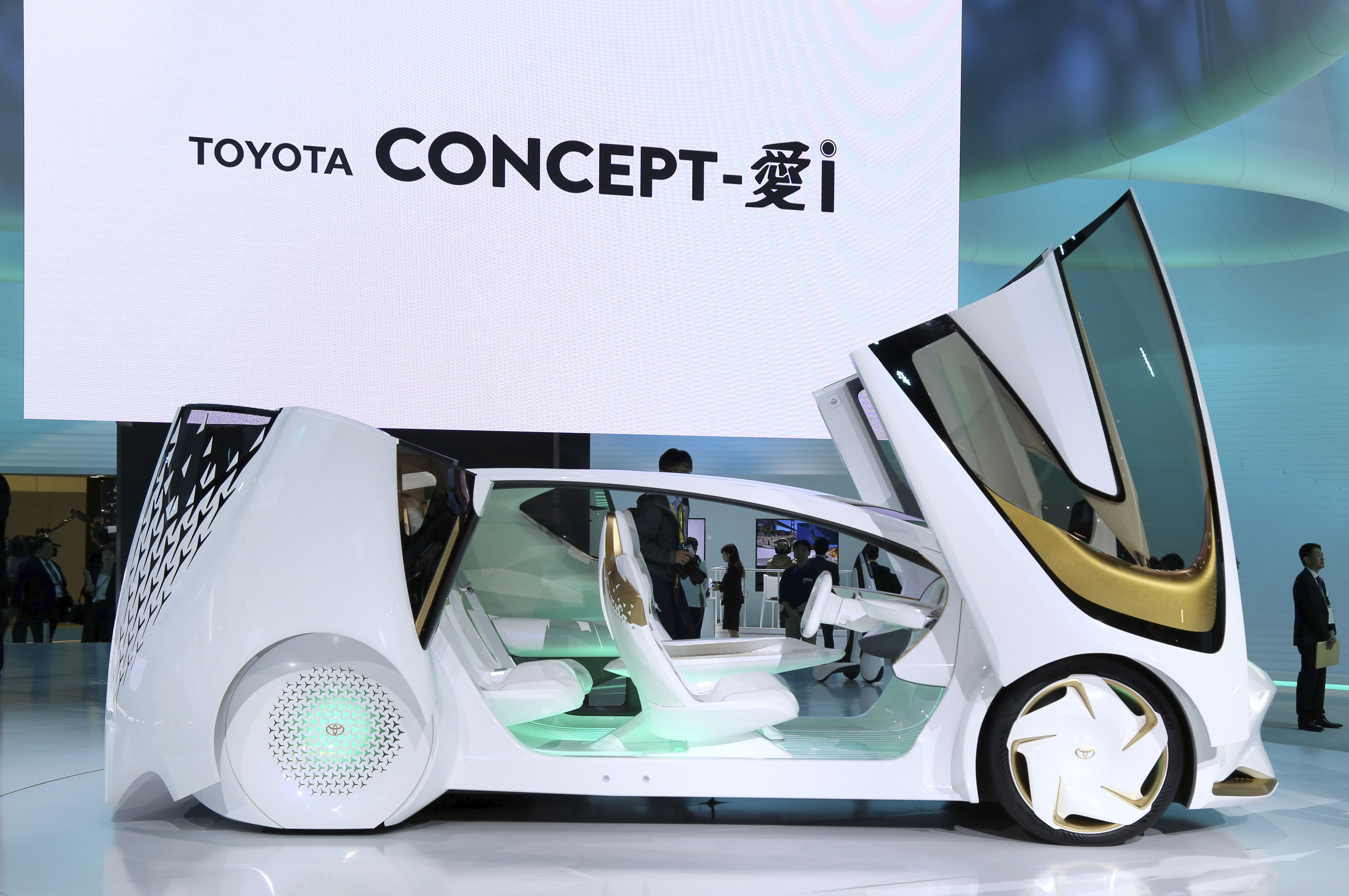 Tokyo Motor Show 2017  Featuring: Toyota Concept-i Where: Tokyo, Japan When: 25 Oct 2017 Credit: Yukio Tomita/Future Image/WENN.com  **Not available for publication in Germany**