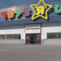Toys R Us liquidation sale delayed