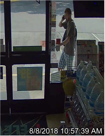 If you know the man, you can contact Eugene Police at (541) 868-7215.